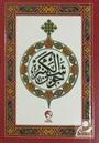 Cevşen-i Kebir (Arapça)