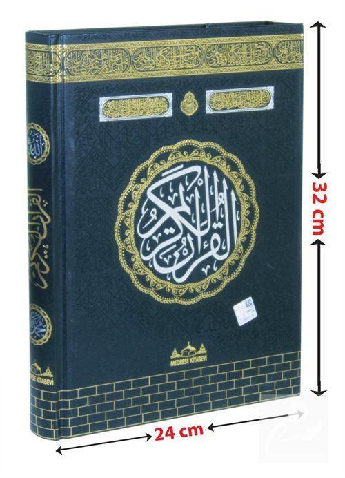 Kur'an-ı Kerim Bilgisayar Hatlı Kabe Desenli (Cami Boy)
