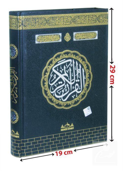 Kur'an-ı Kerim Bilgisayar Hatlı Kabe Desenli (Rahle Boy)