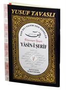 Yasin-i Şerif Kur'an-ı Kerim'den Süreler (Fihristli) Bilgisayar Yazılı (Kod: D55)