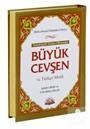 Büyük Cevşen ve Türkçe Meali (Çanta Boy) Transkriptli Türkçe Okunuşu