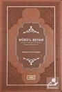 Nurü'l-Beyan (Kur'an-ı Kerim Tefsirinin Türkçe Tercemesi)