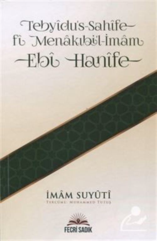 Tebyidu's-Sahife-fi Menakıbi'l-İmam Ebi Hanife