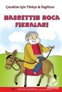 Nasrettin Hoca Fıkraları (Çocuklar İçin Türkçe-İngilizce)