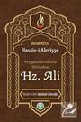 Hasais-i Aleviyye Peygamberimizin Dilinden Hz. Ali (a.s)