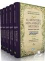 El-Münteka Min Ahbari'l Mustafa Hadislerle İslam Fıkhı