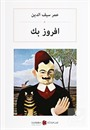 Efruz Bey (Osmanlıca) افروز بك