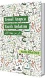Temel Arapça Yazılı Anlatım