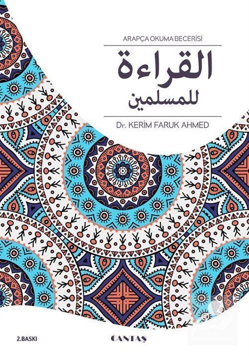 El Kıraatu Lil Müslimin Arapça Okuma Becerisi