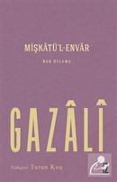 Mişkatü'l-Envar