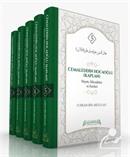 Cemaleddin Hocaoğlu (Kaplan) - Hayatı, Mücadelesi ve Eserleri (5 Cilt Takım)
