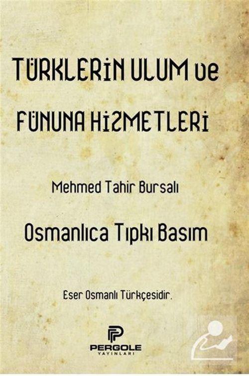 Türklerin Ulum ve Fünuna Hizmetleri