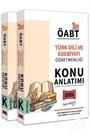 2021 ÖABT Türk Dili ve Edebiyatı Öğretmenliği Konu Anlatımlı Modüler Set