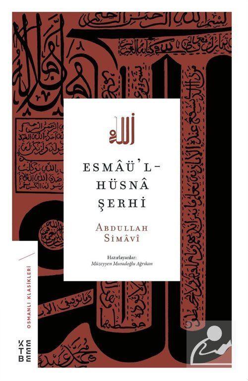 Esmaü'l-Hüsna Şerhi