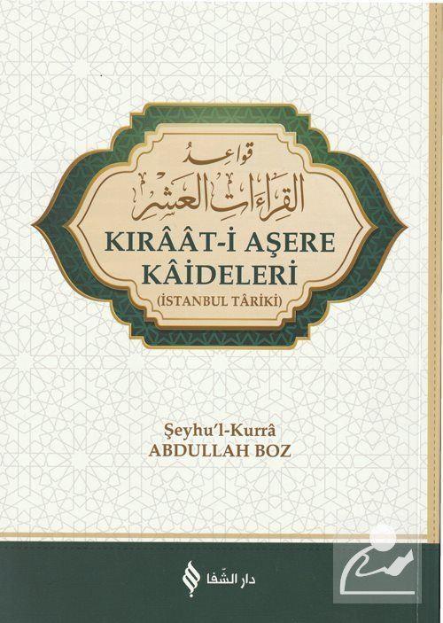 Kırâât-i Aşere Kâideleri (İstanbul Târiki)