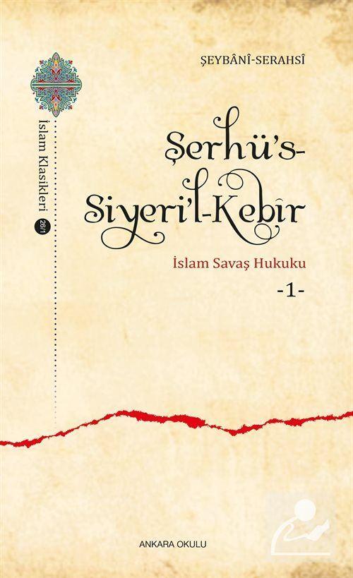 Şerhü's-Siyeri'l-Kebîr