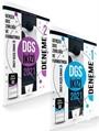 DGS İkizi 2 Özgün Deneme Sınavı Dijital Çözümlü