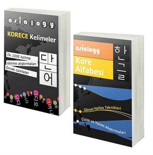 Asialogy Korece Kelimeler ve Kore Alfabesi 2 Kitap Set