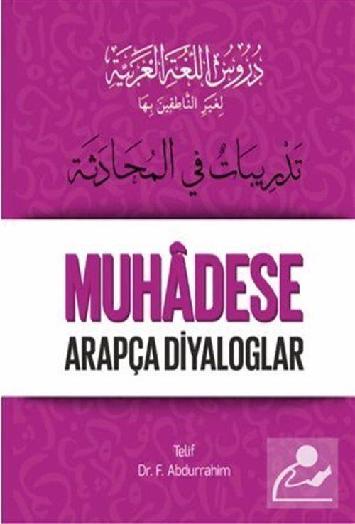 Durusu'l-Luğati'l-Arabiyye 5 Muhadese Arapça Diyaloglar