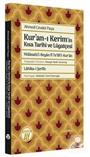 Kur'an-ı Kerim'in Kısa Tarihi ve Lügatçesi