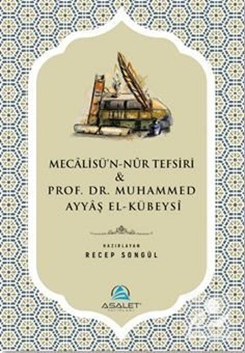 Mecalisü'n-Nûr Tefsiri