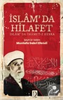 İslam'da Hilafet (İslam'da İmamet-i Kübra)