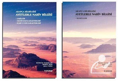 Arapça Dilbilgisi Ayetlerle Nahiv Bilgisi (2 Cilt Takım)