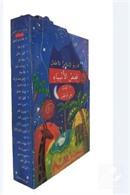Çocuklar İçin İslam Tarihi Kısasul Enbiya (Arapça) (Çevirmeli 20 Kitap)