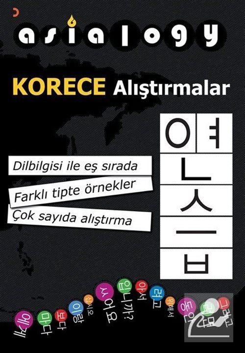 Asialogy Korece Alıştırmalar