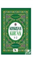 Konuşan Kur'an 1-2 / İmam-ı Ali'nin Kitapları - Toprağın Babası