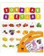 Konuşan Kartlar Eser Alt Başlığı :24 Kart 24 Yiyecek