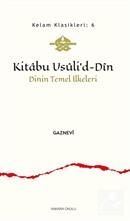 Kitabu Usûli'd-Dîn