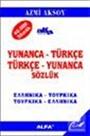 Yunanca-Türkçe Türkçe-Yunanca Sözlük