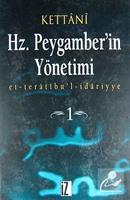 Hz Peygamber'in Yönetimi (2 Cilt)