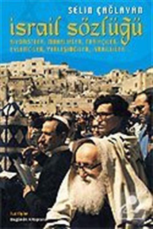 İsrail Sözlüğü / Siyonistler, Muhalifler, Tarihçiler, Eylemciler, Yerleşimciler, İsrailliler
