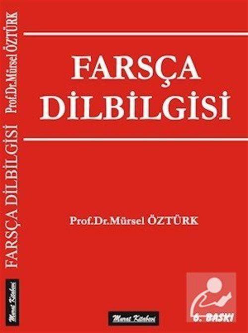 Farsça Dilbilgisi 7-D-2