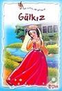 Gül Kız