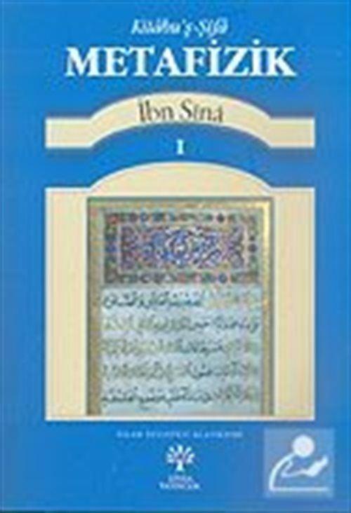 İbn Sina: Kitabu'ş-Şifa Metafizik 1