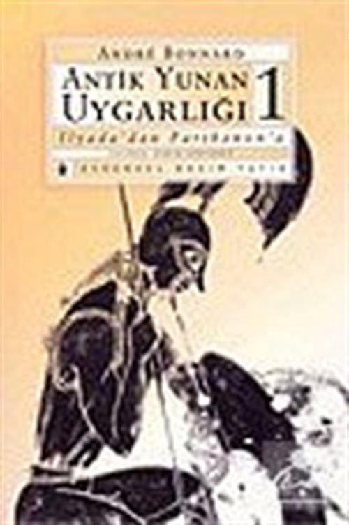Antik Yunan Uygarlığı - 1