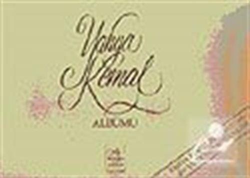 Yahya Kemal Albümü