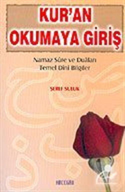 Kur'an Okumaya Giriş