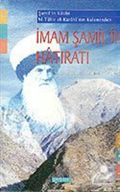 İmam Şamil'in Hatıratı