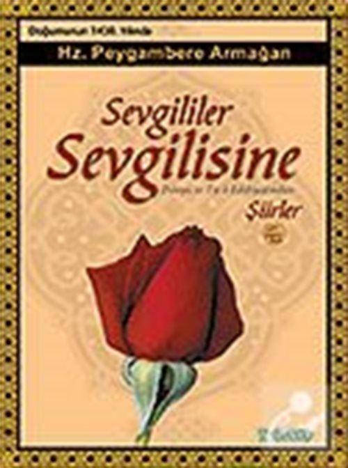 Sevgililer Sevgilisine Dünya ve Türk Edebiyatından Şiirler (Kitap, Kaset, CD, VCD)