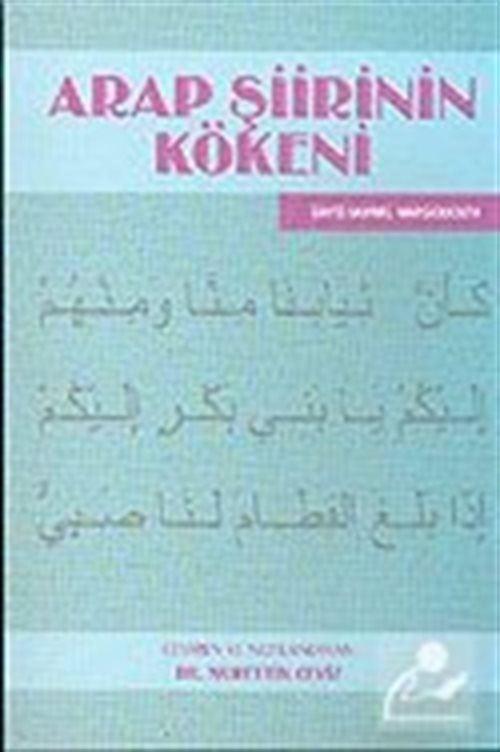 Arap Şiirinin Kökeni