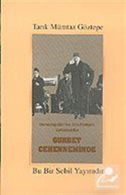 Osmanoğulları'nın Son Padişahı Vahideddin-Gurbet Cehenneminde