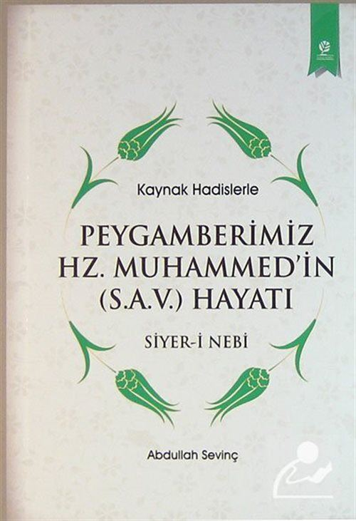 Peygamberimiz Hz. Muhammed' in Hayatı (Cep Boy)