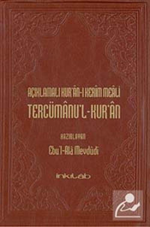 Açıklamalı Kur'an-ı Kerim Meali Tercümanu'l-Kur'an (Büyük Boy-Metinli) Türkçe-Arapça