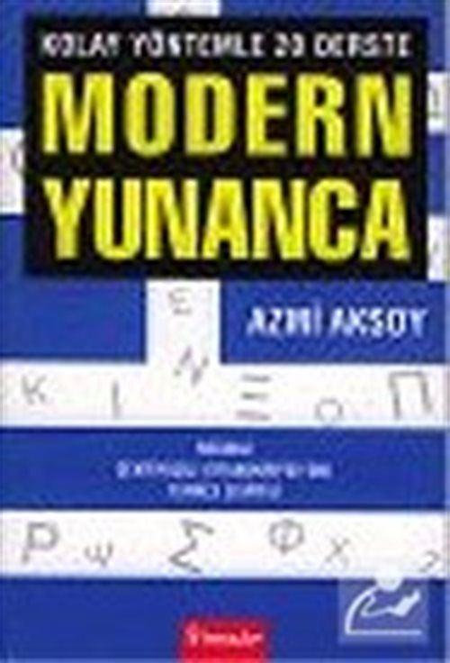 Modern Yunanca: Kolay Yöntemle 20 Derste