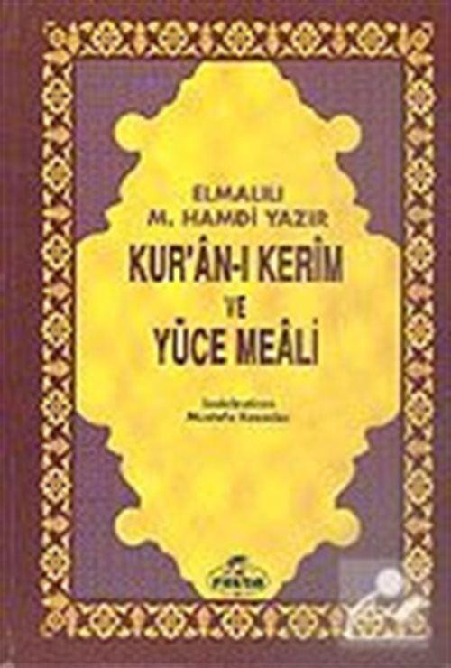 Kur'an-ı Kerim ve Yüce Meali (Büyük Boy Şamuha Ciltsiz) Elmalılı M. Hamdi Yazır