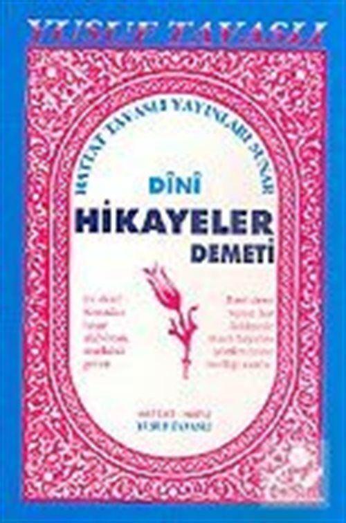 Dini Hikayeler Demeti (Hanımlara) (Kod: B17)